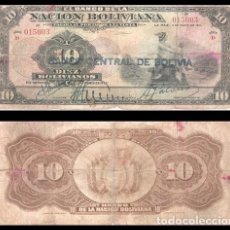 Billetes extranjeros: BOLIVIA 10 BOLIVIANOS 1911 PIK 107B R/C. Lote 187443673