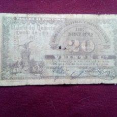 Billetes extranjeros: MEXICO (REVOLUCIÓN). REPÚBLICA MEXICANA GOBIERNO CONSTITUCIONALISTA. 5 PESOS 1915. Lote 187501897