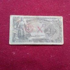 Billetes extranjeros: MEXICO (REVOLUCIÓN). GOBIERNO PROVISIONAL. 10 CENTAVOS 22.7.1914. Lote 187502043