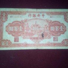 Billetes extranjeros: CHINA. BANCO CENTRAL DE CHINA. 100 DOLARES 1942. Lote 187539762