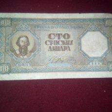 Billetes extranjeros: SERBIA 100 DINARA 1943. Lote 187539813