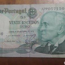 Billetes extranjeros: BILLETE DE 20 ESCUDOS PORTUGAL. Lote 187545127