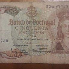 Billetes extranjeros: BILLETE DE 50 ESCUDOS PORTUGAL. Lote 187545142