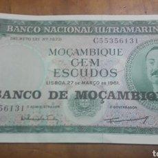 Billetes extranjeros: BILLETE DE 100 ESCUDOS MOZAMBIQUE. Lote 187545211