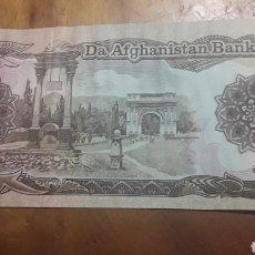 Billetes extranjeros: BILLETE DE 1000 AFGANISTÁN. Lote 187545222