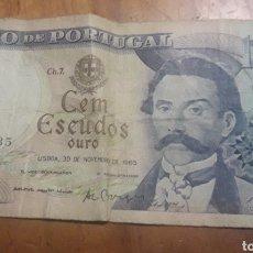Billetes extranjeros: BILLETE DE 100 ESCUDOS PORTUGAL. Lote 187545238