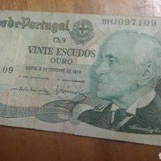 Billetes extranjeros: BILLETE DE 20 ESCUDOS PORTUGAL. Lote 187545350
