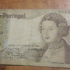 Billetes extranjeros: BILLETE DE 50 ESCUDOS PORTUGAL. Lote 187545353