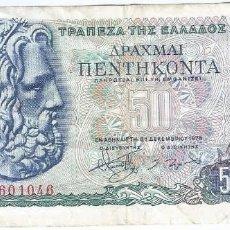Billetes extranjeros: GRECIA - GREECE 50 DRACMAS 8-12-1978 PK 199 A . Lote 187634882