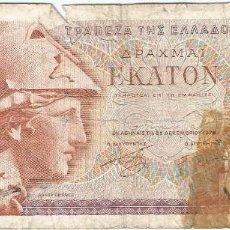 Billetes extranjeros: GRECIA - GREECE 100 DRACMAS 8-12-1978 PK 200 B CON L EN REVERSO ABAJO A DERECHA. Lote 187635170