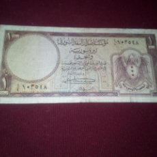 Banconote internazionali: SYRIA. SYRIE. MUY RARO. LIBRA DE 1950. 1 LIVRE. Lote 187641835