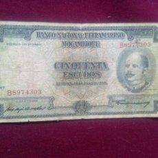 Billetes extranjeros: PORTUGAL - BANCO NACIONAL ULTRAMARINO - MOZAMBIQUE - 50 ESCUDOS DE 1958. Lote 188426965