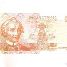 Billetes extranjeros: BILLETE DE RUBLO DE TRANSNISTRIA DE 2000. SIN CIRCULAR. CATÁLOGO WORLD PAPER MONEY-34A (BE201). Lote 188586191