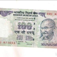 Billetes extranjeros: BILLETE DE 100 RUPIAS DE INDIA DE 1987-89. EBC. WORLD PAPER MONEY-98 (BE212). Lote 188587440