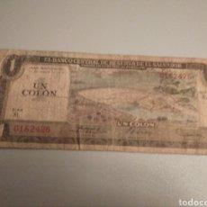 Billetes extranjeros: 1 COLÓN BILLETE DEL SALVADOR 1982.. Lote 188579761