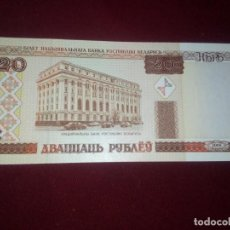 Billetes extranjeros: BIELORRUSIA 20 RUBLOS 2000 SC - UNC. Lote 188613017