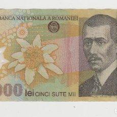 Billetes extranjeros: RUMANIA-500.000 LEI- AÑO 2000-PLANCHA. Lote 189091068