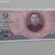Banconote internazionali: NORTH KOREA - 100 WOON 1978 SC. Lote 210347121