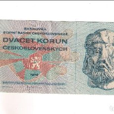Billetes extranjeros: BILLETE DE 20 KORUN (CORONAS) DE CHECOSLOVAQUIA DE 1970. EBC. WORLD PAPER MONEY-92 (BE347). Lote 189357703