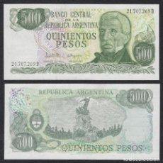 Billetes extranjeros: ARGENTINA - 500 PESOS - SIN FECHA (1977-1982) - LETRA D - S/C. Lote 189378446