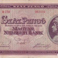 Billetes extranjeros: BILLETE RARO BUDAPEST 1945 USADO 100. Lote 190054602