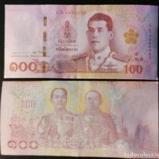 Billetes extranjeros: THAILANDIA , BILLETE 100 BATS, 2018. PERFECTO ESTADO.#2. Lote 190238438