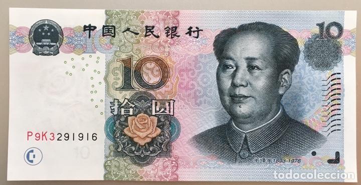 Billetes extranjeros: China. 10 Yuan - Foto 2 - 190382176