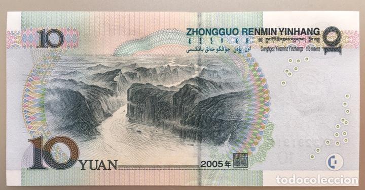 CHINA. 10 YUAN (Numismática - Notafilia - Billetes Extranjeros)