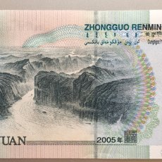 Billetes extranjeros: CHINA. 10 YUAN. Lote 190382176