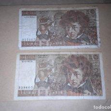 Billetes extranjeros: 2 BILLETES DE 10 FRANCOS DE LOS AÑOS 77 Y76, CIRCULADOS . Lote 190387798
