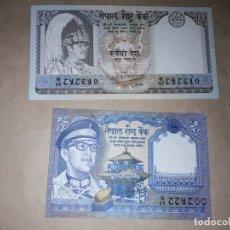 Billetes extranjeros: DOS BILLETES DE LAOS, SIN CIRCULAR . Lote 190389142