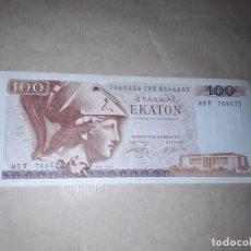 Billetes extranjeros: BILLETE DE 100 DRACMAS DE GRECIA DEL AÑO 1978,CIRCULADO . Lote 190390580