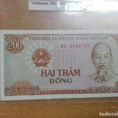 Billetes extranjeros: VIETNAM. BILLETE DE 200 DONG SC 1987. Lote 190451643