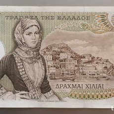 Billetes extranjeros: GRECIA. 1000 DRACMAS. 1970 ZEUS. Lote 190467441