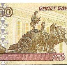Billetes extranjeros: 100 RUBLOS RUSIA 1997. Lote 190483163