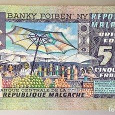 Billetes extranjeros: MADAGASCAR. 50 FRANCOS. Lote 190512383