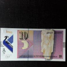 Billetes extranjeros: MACEDONIA 10 DENARI 2018 PICK25 SC. Lote 190516483