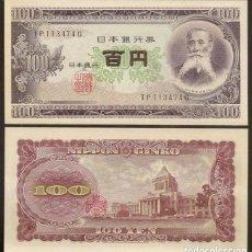 Billetes extranjeros: JAPON 100 YEN 1953. PICK 90. SIN CIRCULAR.. Lote 190519662