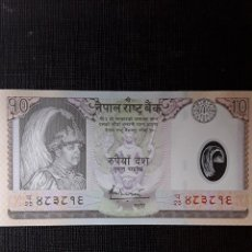 Billetes extranjeros: NEPAL 10 RUPIAS 2005 PICK54 SC. Lote 190548156