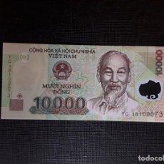 Billetes extranjeros: VIETNAM 10000 DONG 2018 PICK119K. Lote 190550326