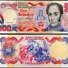 Billetes extranjeros: VENEZUELA. CONMEMORATIVO 100 BOLIVARES 29.1.1980. PICK 59. 150 ANIV DE MUERTE DE SIMON BOLIVAR. S/C. Lote 190589508