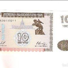 Billetes extranjeros: BILLETE DE 10 DRAM DE ARMENIA DE 1993. SIN CIRCULAR. WORLD PAPER MONEY-33A (BE524). Lote 190730311