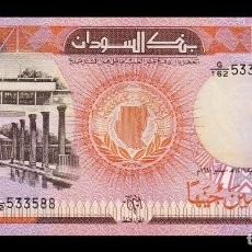 Billetes extranjeros: SUDAN 50 POUNDS 1991 PICK 48 SC UNC. Lote 190854912