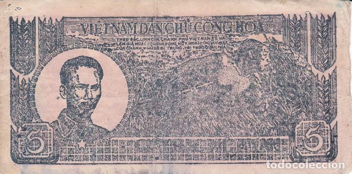 BILLETE DE VIET NAM DAN CHU CONG HOA 5 NAM DONG USADO (Numismática - Notafilia - Billetes Extranjeros)