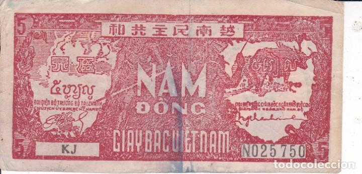 Billetes extranjeros: billete de Viet nam dan chu cong hoa 5 nam dong usado - Foto 2 - 190872871