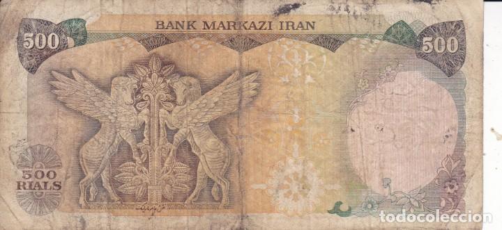 Billetes extranjeros: billete de Iran de 500 rials usado - Foto 2 - 190873367