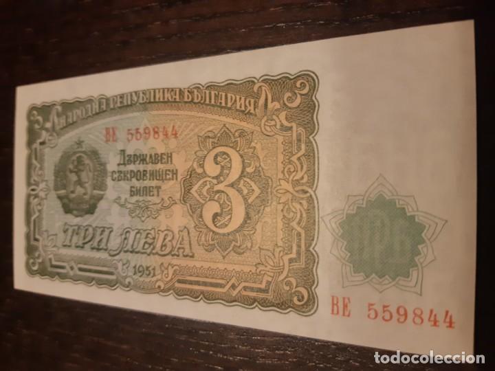 BULGARIA BILLETE 3 LEVA 1951 P81A (Numismática - Notafilia - Billetes Extranjeros)