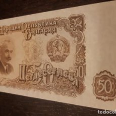 Billetes extranjeros: BULGARIA BILLETE 50 LEVA 1951 P85A. Lote 190875488
