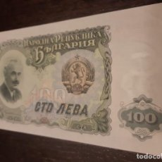 Billetes extranjeros: BULGARIA BILLETE 100 LEVA 1951 P86A. Lote 190875751
