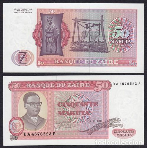 ZAÏRE - 50 MAKUTA - (14.10.1980) - S/C (Numismática - Notafilia - Billetes Extranjeros)